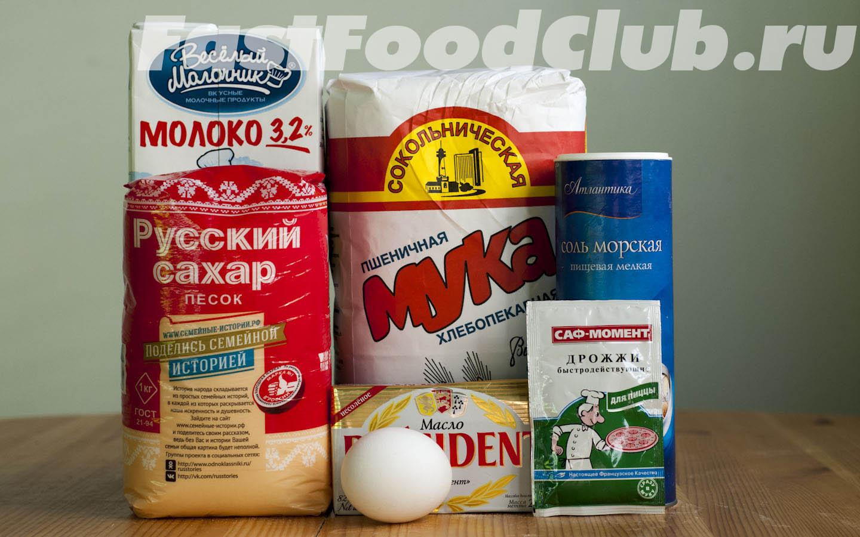 ингридиенты для булочек для гамбургеров и хот-догов